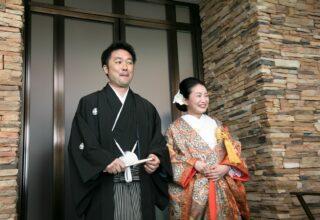 Katsuji & Kae