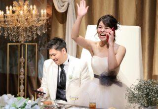 Jun & Ami