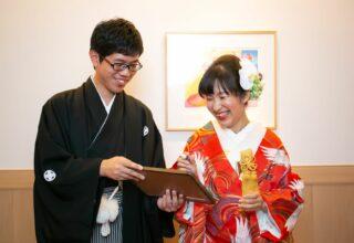Yoshitsugu & Yui