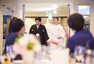 Tatsuya & Akane