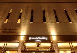 ホテルグランヴィア岡山 写真6