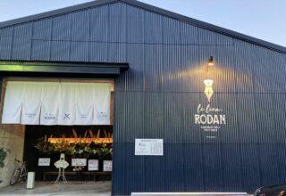 Le Lien . RODAN(ルリアンロダン)