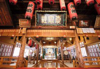 火防鎮護、辰巳歳生一代守護のご利益がある神社には、仙台の街並が見える展望スポットも。