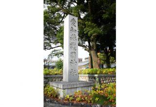 名城線市役所駅より徒歩7分、名古屋駅から車で6分。
