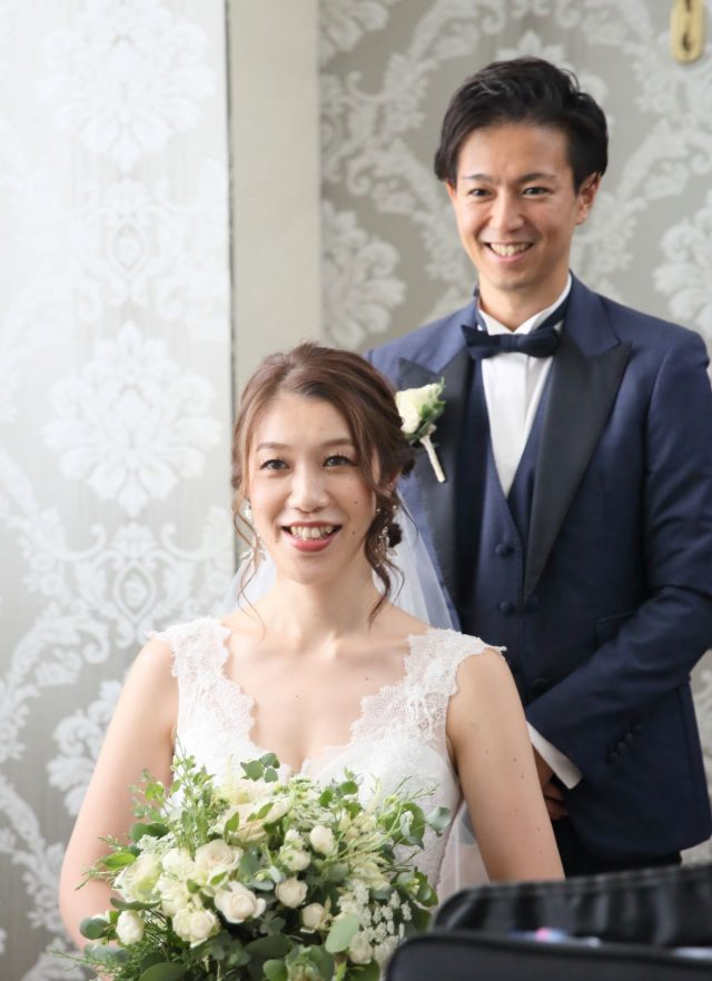 Masashi & Ai