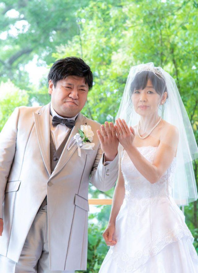 Shinichi & Yumiko